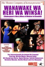 Wanawake wa Heri wa Winsa