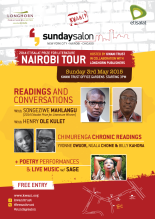 Kwani-sunday-salon-3rd-May-poster-final